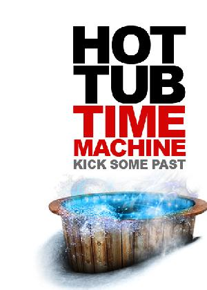 فيلم Hot Tub Time Machine للكبار فقط