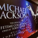 MiJac Exhibit Floors Tokyo Fans; 'Thriller' Video Voted 'Most Influential'