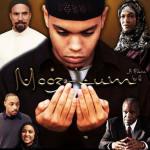 'Mooz-Lum': DVD Review by Kam Williams