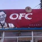 What tha … OFC (Obama Fried Chicken) Opens in China