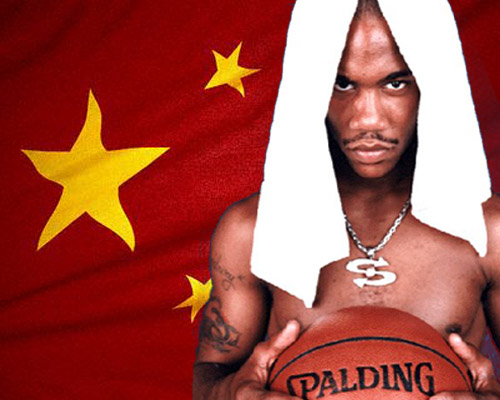 nba player in china