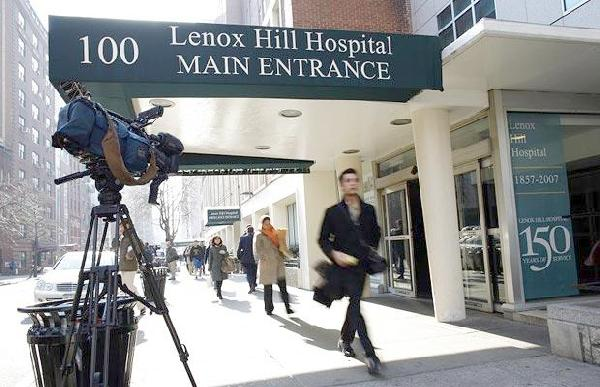lennox hill hospital