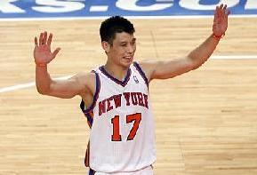 jeremy_lin(2012-big-upper)