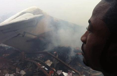 nigerian plane crash