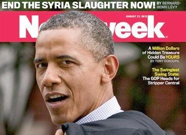 obama_newsweek_cover(2012-big-ver-upper)