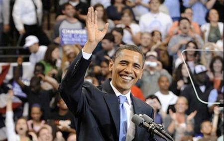 obama ( & large crowd)