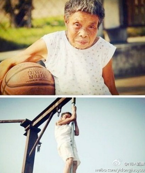 china's basketball grandma
