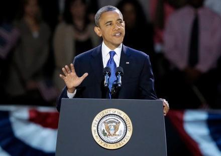 president obama victory speech (2012)
