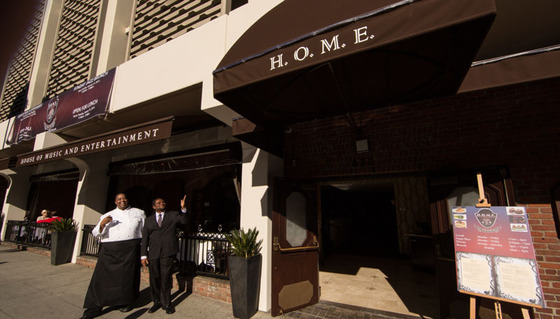 home jazz club (exterior)
