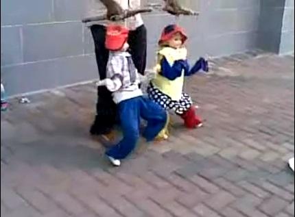 puppets twirk