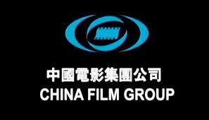 China-film-Group-logo-big