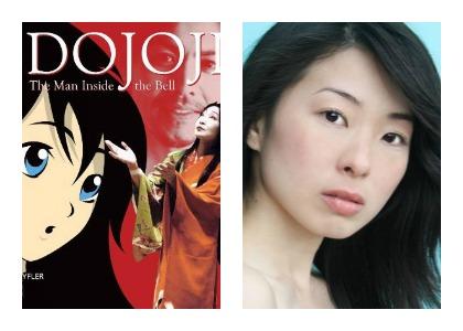 Kiyo Takami plays a lover scorned.