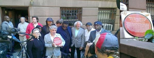 miles davis cultural medallion & attendees at ceremony