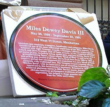 miles davis cultural medallion