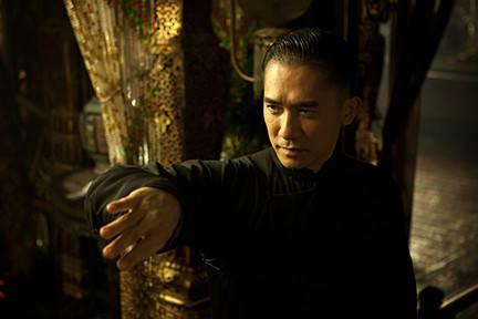 Tony Grandmaster