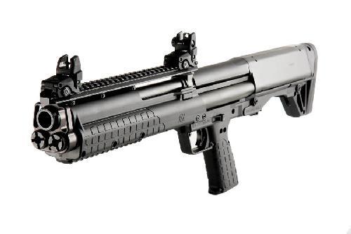 ksg (shotgun)