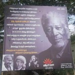 Public Sign in India Confuses Morgan Freeman with Nelson Mandela