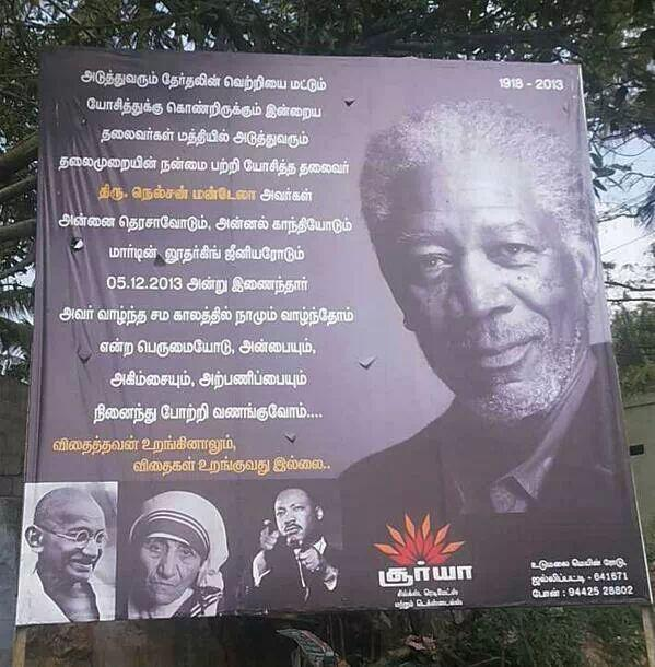 Freeman Mandela sign