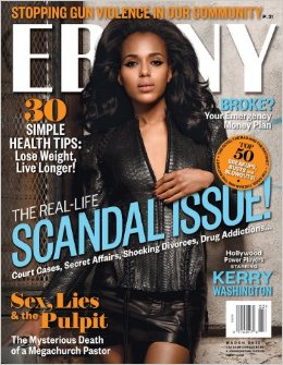 Ebony Scandal Cover