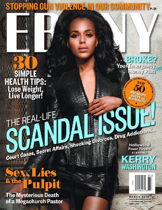 ebony magazine - scandal issue