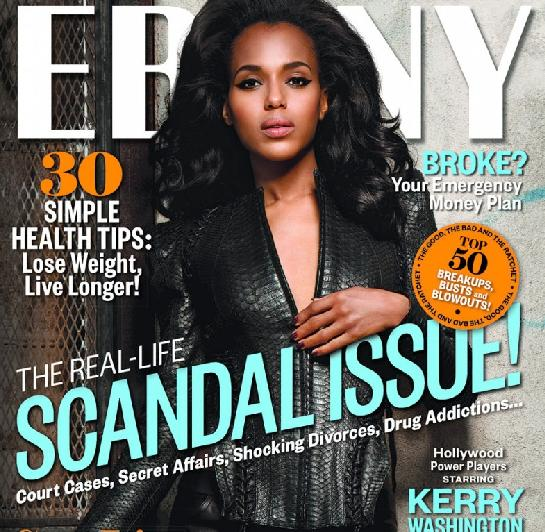 ebony magazine - scandal issue1