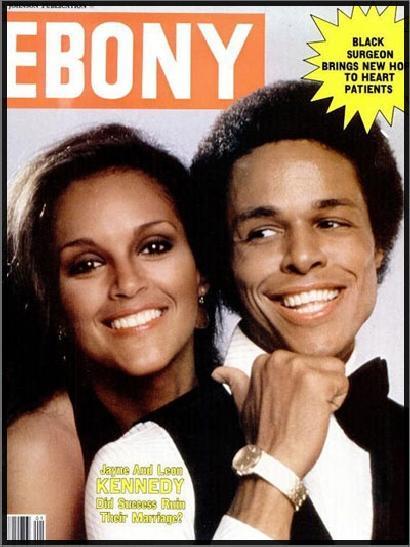 Cover of Ebony Magazine