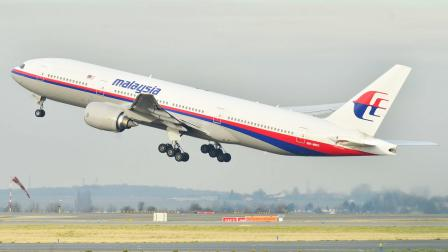 malaysia airlines jet