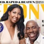 Magic and Cookie Johnson Speak on what Almost Ended Marriage and Secret Behind their Long-Lasting Union