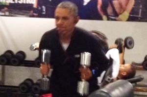 obama-gym