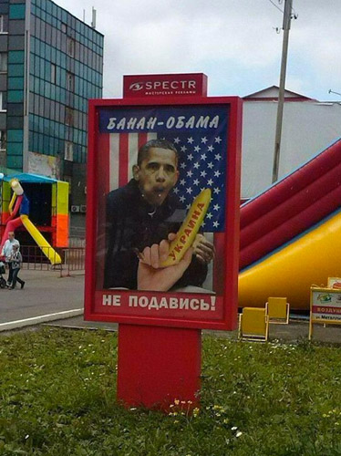 "A poster with the words ""Banan-Obama"", a large banana labeled ""Ukraine"" and a phrase ""Don't choke!"" at the bottom"