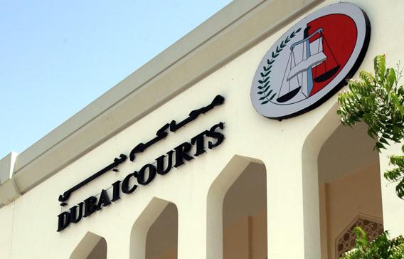 Dubai Court Building