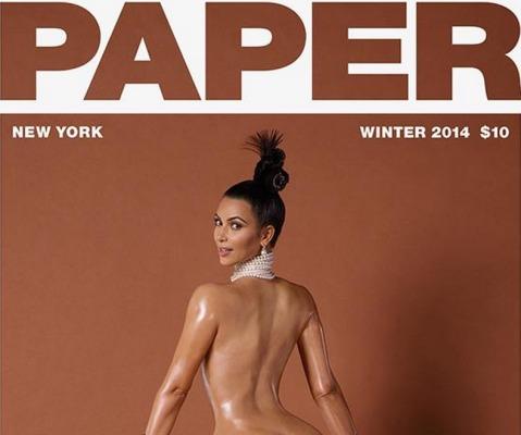 Kim-Kardashian-Paper-Magazine cover