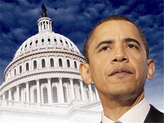 congress bldg & obama