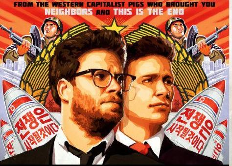 the interview (logo-poster)
