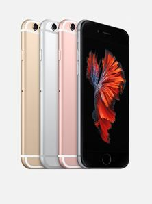 iPhone 6s Models * Courtesy Of apple.com