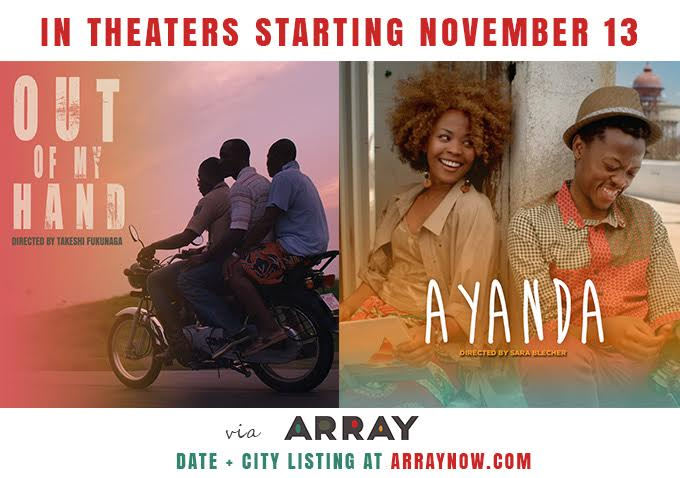 array releasing, out of my hand, ayanda