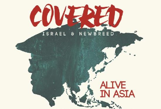 Israel Houghton - Covered
