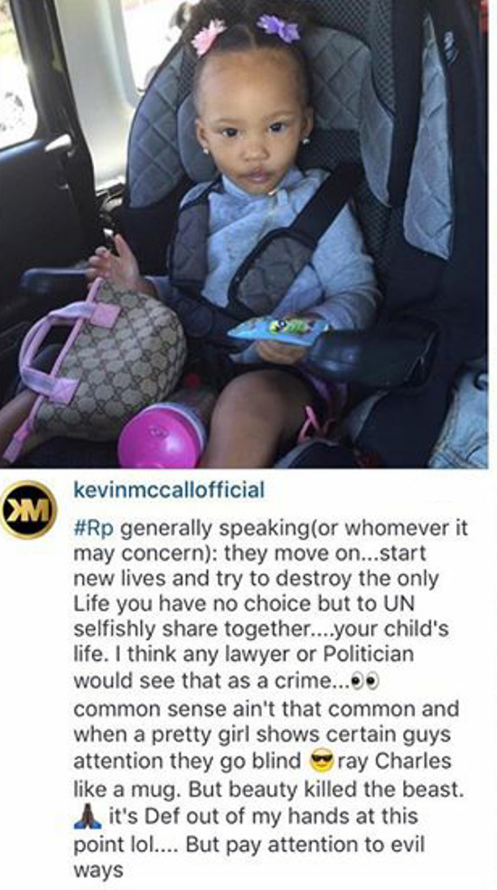 Kevin McCall is not pleased