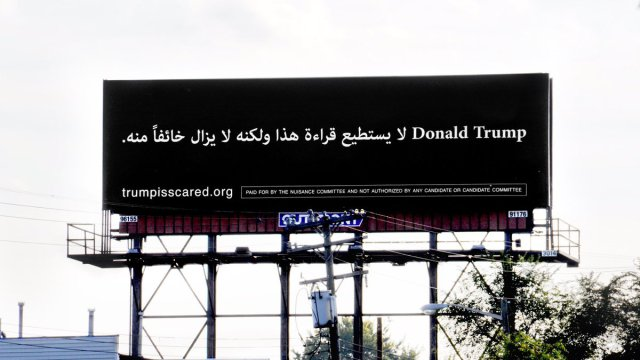 This Arabic billboard is the flawless way to troll Donald Trump