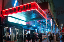 Irving Plaza (Getty Images)