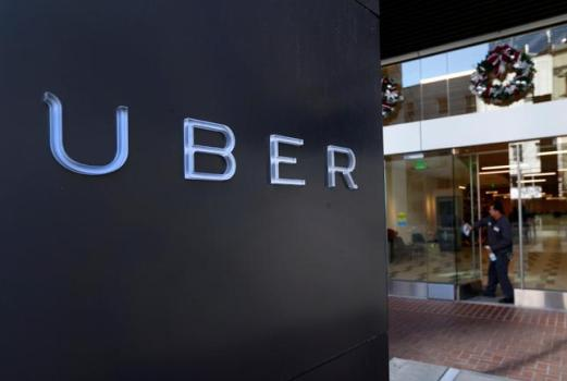 Uber corporate office
