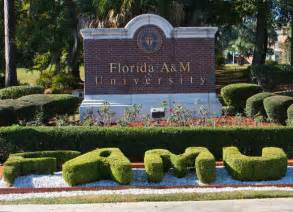 famu, honorary doctorate recipients