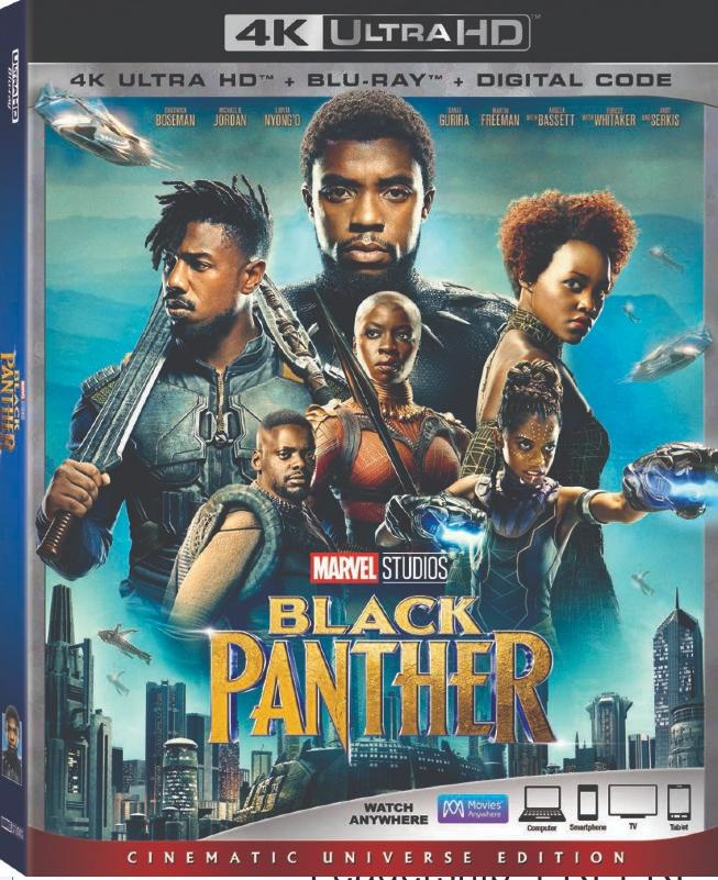 Deleted 'Black Panther' Scene Shows Daniel Kaluuya And Danai Gurira Facing Off