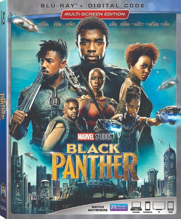 black panther - home - multi-screen edition