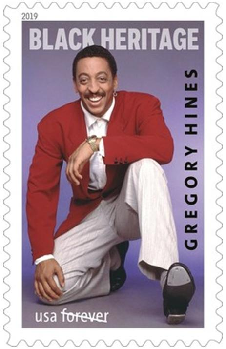 gregory hines stamp1