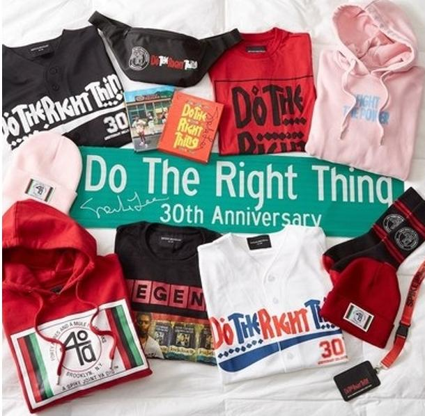 Do The Right Thing - 30thy Anniv Collection