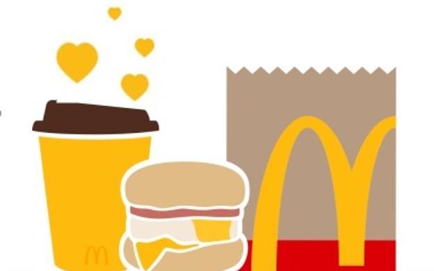 McDonalds-healthcare-heroes1