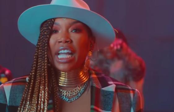 Brandy - screenshot