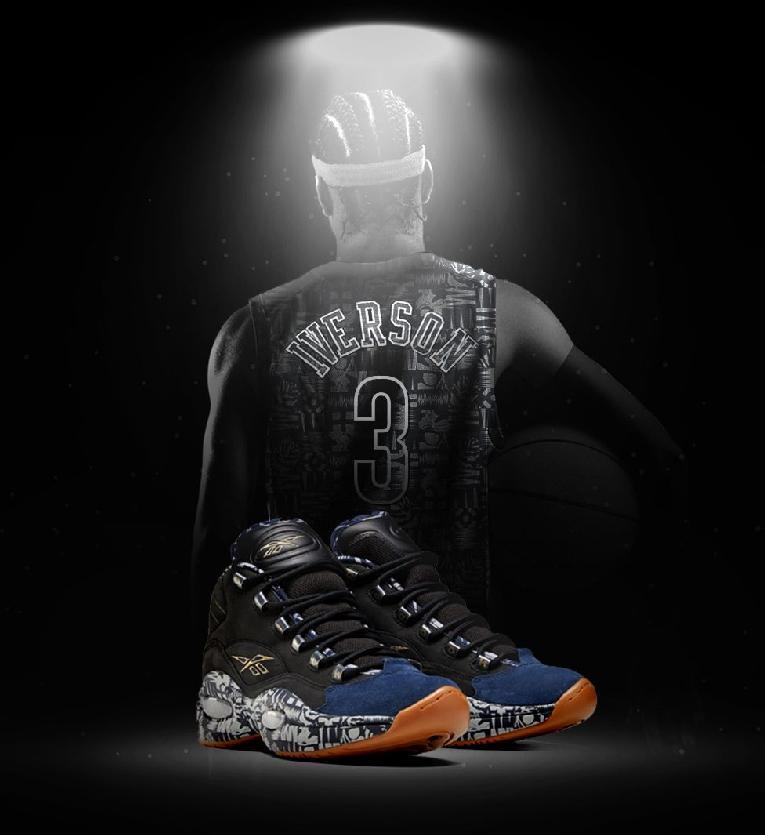Allen Iverson - new sneakers