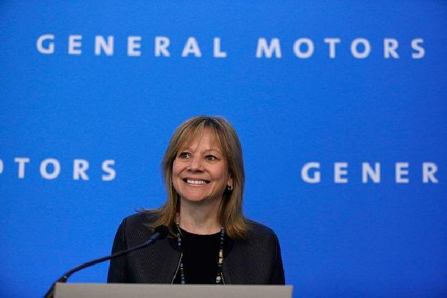 Mary Barra - GettyImages-692961530-compressor